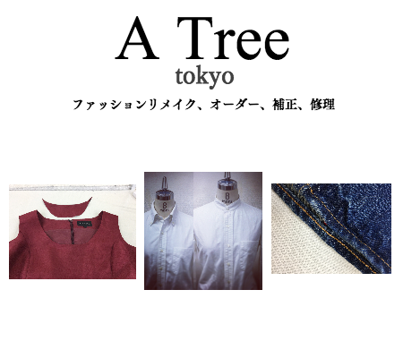 A Tree Offical